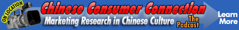 Chinese Consumer Connection