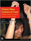 China Cool