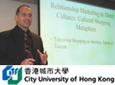 Warden talking in at HKCityU