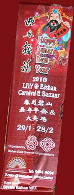 Bishan Bazzar