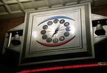 Chung Yo Clock